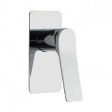 Rumia Chrome Shower Wall Mixer Solid Brass Watermark
