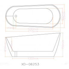 Freestanding Bathtub 1715mm